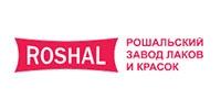 Рошальский Завод Лаков и Красок