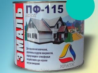 ПФ 115 - Бирюзовая RAL 5018