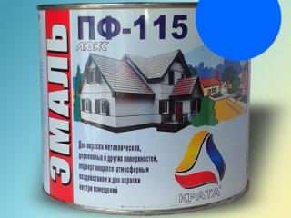 ЭМАЛЬ ПФ 115 - Голубая