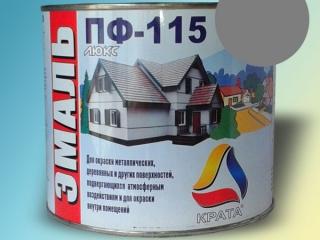 ПФ 115 - Серая RAL 7040