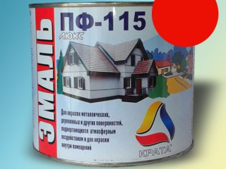 ПФ 115 - Красная