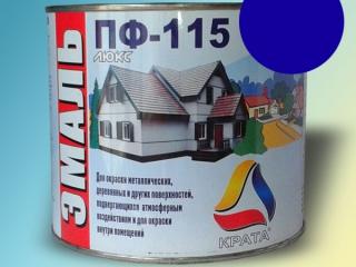 ПФ 115 - Синяя
