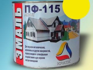 ПФ 115 - Желтая