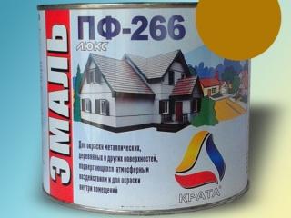ПФ 266 желто-коричневая, для пола
